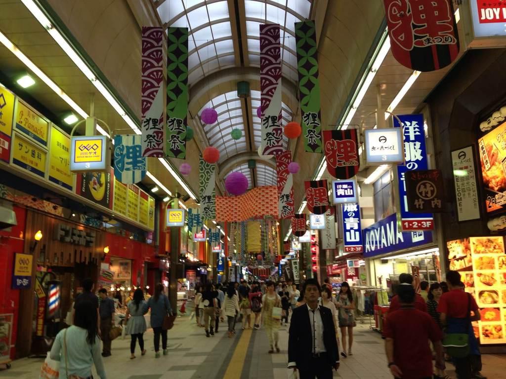 青岛去日本东京北海道札幌富良野小樽登别6日游_青岛到日本北海道旅游