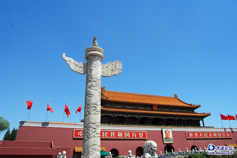 青岛去北京旅游/亲子夏令营,故宫博物院,八达岭长城,双动四日游